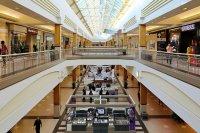 centrum handlowe